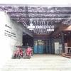 798芸術区にオープンした、本屋+カフェ+イベントスペースの多機能施設~机遇空間