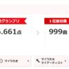 本日のカラオケ(2017/6/15)