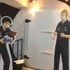 宇宙兄弟コラボ第2弾『宇宙飛行士選抜試験』の感想