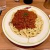 あるでん亭!新宿で大人気のスパゲッティ専門店〜アリタリア航空クルー直伝のレシピが悪魔的〜
