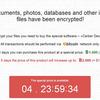 暗号化型ランサムウェア「CERBER」のバージョン3.0、不正広告で拡散