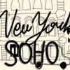 #249 NYギフトショップガイド〜SOHO&ロウアー・マンハッタン編〜