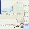 ニューヨーク州は北海道よりでっかいどう