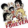 ≪第3回:ちょろんと音楽≫School Rumble Forever