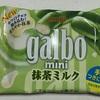 手軽に食べるのに最適なガルボミニの抹茶ミルク味は優しい味~