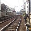 踏切に信号機?! 都電荒川線「西ヶ原四丁目駅」付近は不思議な光景