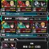 【ガンロワ】 英雄への試練 第13回