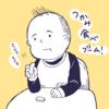 11ヶ月の息子が【つかみ食べ】しかしない!よく食べるメニューを書いてみた