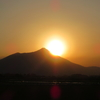 筑波山と朝日20180330
