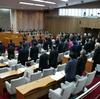 県議会最終日、宮川議員が討論。