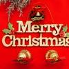 知っているようで知らない!?クリスマスの歴史