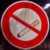 禁煙して3年間が経過したので禁煙出来た理由などを振り返ってみます。