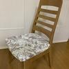 ダイニングの椅子のシート。張り替えるのではなくカバーする!簡単リメイク、一石二鳥!