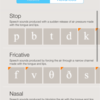 英語発音練習アプリ