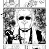 【更新-ペ天使さん】第15話:ゴッド・ファーザーの日々