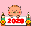 【新作】2020年1月の待ち受け画像「いのっちょさんのお正月」