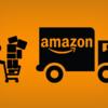 【Amazon FBA】世界最強の自動販売機を使いこなそう