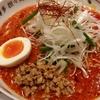 博多おすすめの担々麺