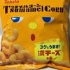 つまメルコーン 濃チーズ キャラメルコーン