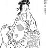 61.太陽病(中)71~75条 五苓散 茯苓甘草湯