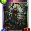 【シャドウバース】新パック『ダークネス・エボルヴ』の注目カードランキング! 【Card-guild】