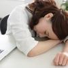 外出自粛の疲れを解消!首・肩の痛みをおうちで楽にする!!