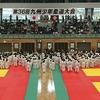 久留米アリーナ落成記念『第36回九州少年柔道大会』 個人戦結果