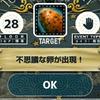 TRIGLAV:イベントカード「不思議な卵が出現!」