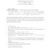 高専編入体験記 豊橋技科大GAC 情報・知能(一般) 不合格
