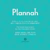plannah