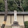 唐招提寺(中国語学習)
