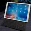 【プチレビュー】いつのまにか第1世代iPad ProでもJIS配列版Smart Keyboardで記号がJIS配列対応に