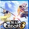 【PS4】 無双OROCHI3(プラチナ獲得)