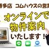 新型コロナ 福岡県 1週間|福岡応援隊♪