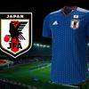 国際親善試合 日本vsブラジル戦と新ユニフォーム