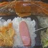 [21/05/06]「琉花」の「あげサバのみそかけ (日替わり弁当)」 300円 #LocalGuides