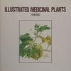ツムラ漢方生薬[生薬図譜]ILLUSTRATED MEDICINAL PLANTS ボタニカルアート