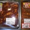 焼肉 + 糖質0g麺