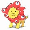 大阪万博ロゴ「いのちの最後の輝き」