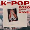 12月のお気に入りK-Pop!そして2020年の年間ベストについて