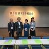 第3回蕨市議会報告会行われる 東公民館