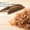 【TFT-配信振返り】1月25日鰹節杯(カスタム)を振り返る!上位上手い!私下手!!!
