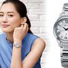 綾瀬はるかさんがレディース腕時計をプロデュース!!限定3000本