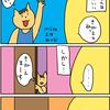 【子育て漫画】3歳児の閉めるドアには理由がある