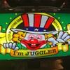 新台 グリーンジャグラー ジャグラー スロット機 実践報告