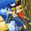 あの作品に隠された衝撃の真相とは?宮崎アニメを徹底解説!