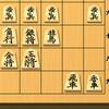 将棋方程式を発見した!(11)