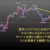 ポンド円見通し2019年4月2週|チャートで分析値動き予想
