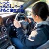 母ちゃんの運転で犬と一緒に福島へ向かう