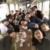 """【CLS高知2019初鰹編】""""大人の遠足""""に参加してきました"""